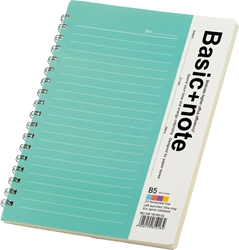 Picture of SPIRAL notebook Basic B5 line paper – 80 sheets