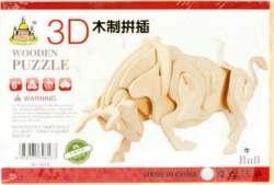 Slika od 3D DRVENE PUZZLE - BIK