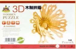 Slika od 3D DRVENE PUZZLE - PAUN