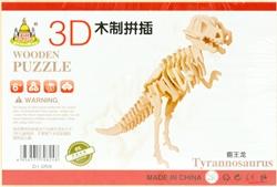 Slika od 3D DRVENE PUZZLE - TYRANOSAURUS