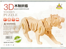 Picture of TIGER 3D WOODEN PUZZLE