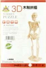 Picture of SKELETON 3D WOODEN PUZZLE