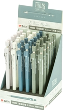 Picture of M&G GRAY MATTER MECHANICAL PENCIL 0,5 MM 1/36