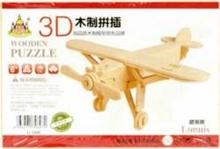 Slika od 3D DRVENE PUZZLE - LONUIS