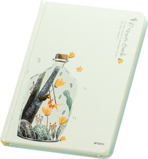 Picture of M&G PLANNER/NOTEBOOK DREAM BOOK I 12,5x18 CM