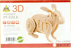 Picture of ZEC 3D DRVENE PUZZLE