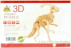 Picture of PARASAUROLOPHS 3D DRVENE PUZZLE