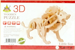 Picture of LAV 3D DRVENE PUZZLE